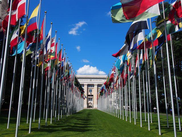 Palais de Nation, Geneve